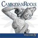 Cambodian Rocks Volume IV album cover