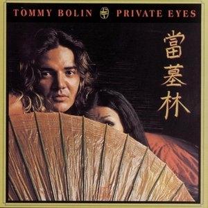 Private Eyes album cover