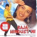 Raja Hindustani album cover