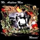 Moanin' album cover