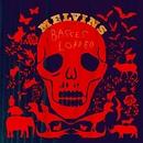 Basses Loaded album cover