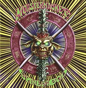 Spine Of God album cover