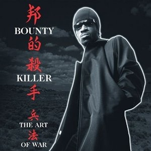 Ghetto Dictionary: The Art Of War album cover