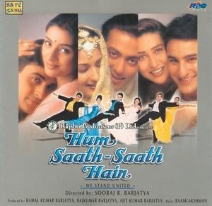 Hum Saath-Saath Hain album cover