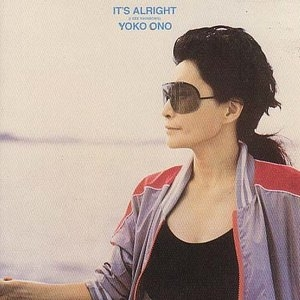 It's Alright (I See Rainbows) album cover