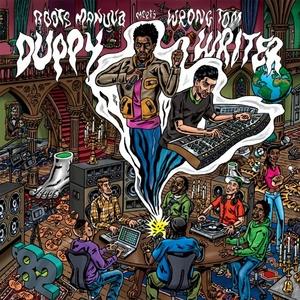 Duppy Writer album cover