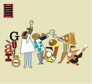 Buena Vista Social Club Presents Manuel Guajiro Mirabal album cover