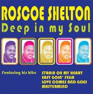 Deep In My Soul album cover