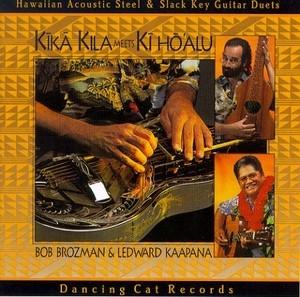 Kika Kila Meets Ki Ho'alu album cover