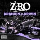 Drankin' & Drivin' album cover