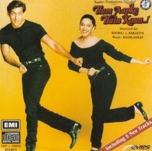 Hum Aapke Hain Koun album cover
