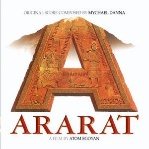 Ararat album cover