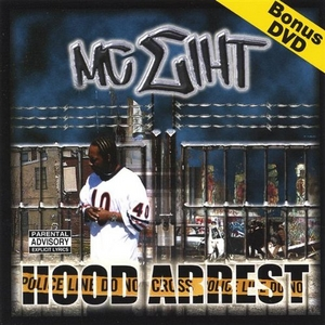 Hood Arrest album cover