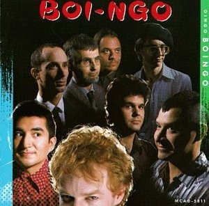 Boi-ngo album cover