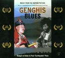 Genghis Blues (Music From... album cover