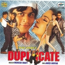 Duplicate album cover