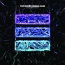 Gameshow album cover
