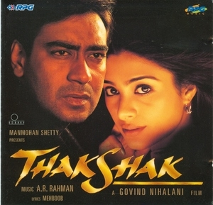 Thakshak album cover