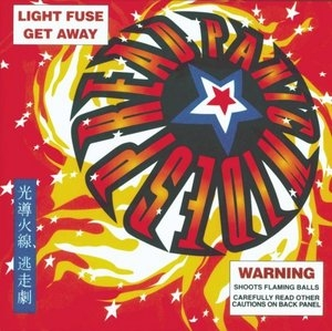 Light Fuse, Get Away album cover