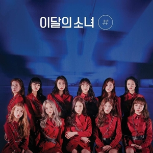 [#] album cover