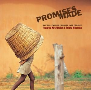Promises Made: The Millennium Promise Jazz Project album cover