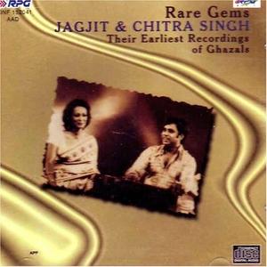 Rare Gems: Their Earliest Recordings Of Ghazals album cover