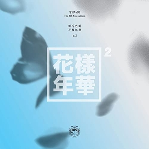 The Most Beautiful Moment in Life Pt. 2 album cover