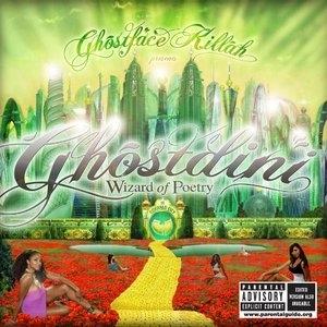 Ghostdini The Wizard Of Poetry In Emerald City album cover