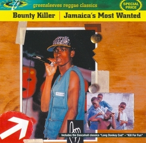 Jamaica's Most Wanted album cover