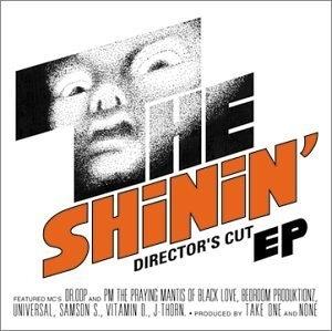 Director's Cut EP album cover