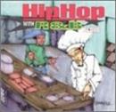 Hip Hop With R&B Flava album cover