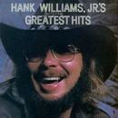 Greatest Hits Vol.1 (Curb... album cover