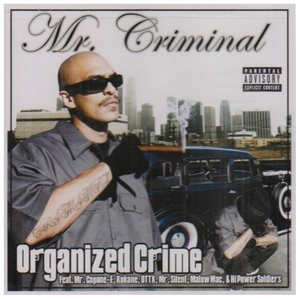 Organized Crime album cover