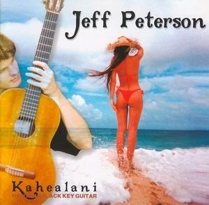 Kahealani album cover