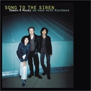 Song To The Siren album cover