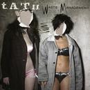Waste Management album cover
