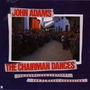 Adams: The Chairman Dance... album cover