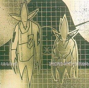 Psyence Fiction album cover