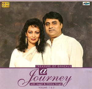 A Journey With Jagjit & Chitra Singh album cover