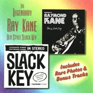 The Legendary Ray Kane: Complete Early Recordings album cover