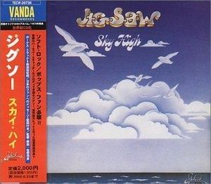 Sky High (Exp) album cover