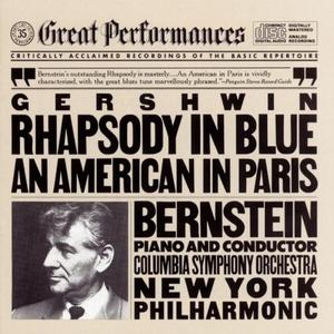 Gershwin: Rhapsody In Blue, An American In Paris album cover
