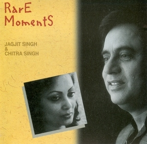 Rare Moments album cover