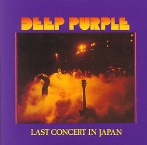 Last Concert In Japan album cover
