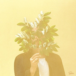 French Kiwi Juice album cover