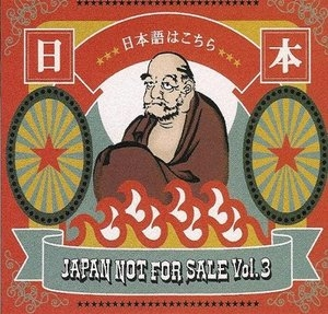 Japan Not For Sale, Vol.3 album cover