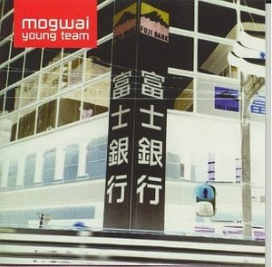 Young Team album cover