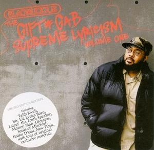 Supreme Lyricism, Volume One album cover