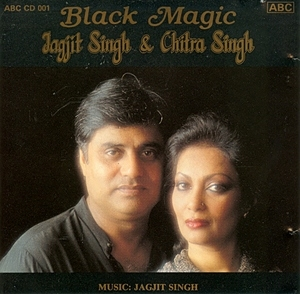 Black Magic album cover