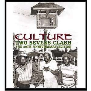 Two Sevens Clash: 30th Anniversary Edition album cover